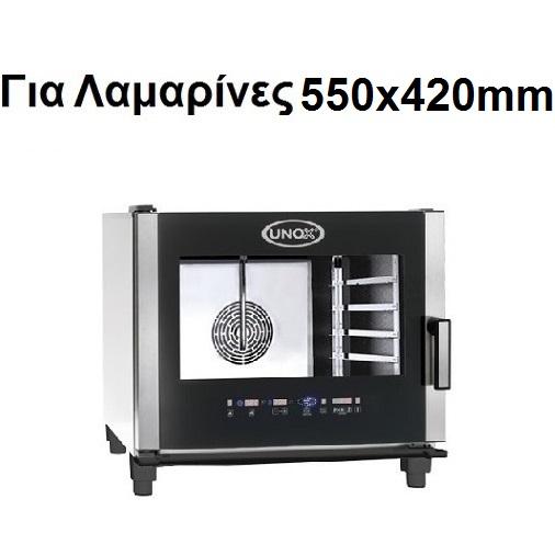 Φούρνοι για Λαμαρίνες 550x420mm