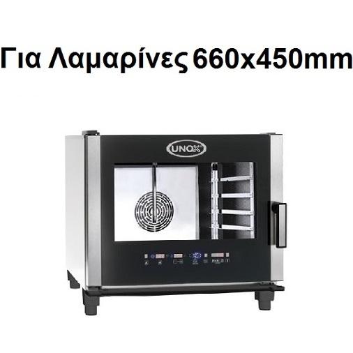 Φούρνοι για Λαμαρίνες 660x450mm