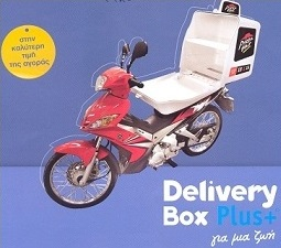 Delivery Box
