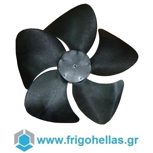 FrigoHellas B.N OEM Πλαστικό Φτερό Εξωτερικής Μονάδας Κλιματιστικού - Ø457mm / 5 home page   best price   κλιματισμός  κλιματισμός    ανταλλακτικά   εξαρτήματα κ