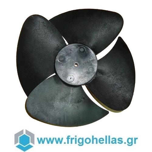 FrigoHellas B.N OEM Πλαστικό Φτερό Εξωτερικής Μονάδας Κλιματιστικού - Ø355mm / 4 κλιματισμός    ανταλλακτικά   εξαρτήματα κλιματιστικών a c  προσφορές   κλιματισ