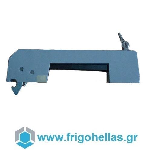 FrigoHellas OEM 9030 Σώμα Οριζόντιου Κλείστρου Πόρτας Ψυκτικού Θαλάμου (Ανταλλακ ψυκτικοί θάλαμοι    εξαρτήματα επαγγελματικών ψυγείων  ψυκτικοί θάλαμοι    πόρτε