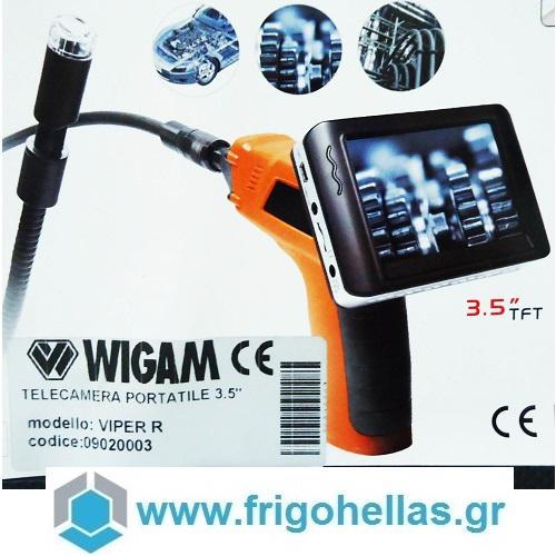 WIGAM VIPER-R Τηλεσκοπική Κάμερα (09020003) προσφορές   εργαλεία για ψυκτικούς   τηλεσκοπική κάμερα  εργαλεία για ψυκτικούς