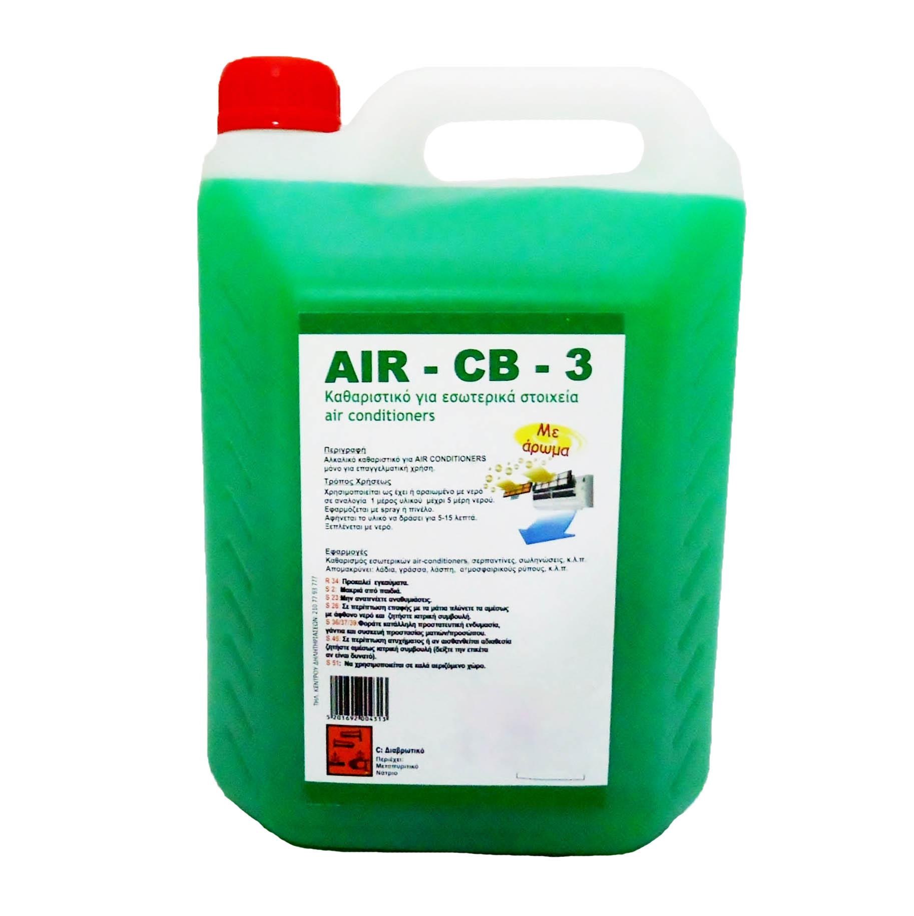 EUROCHEM CB3 (4Lit) Καθαριστικά Κλιματιστικών Εσωτερικής Χρήσης κλιματισμός    καθαριστικά κλιματιστικών a c  προσφορές   κλιματισμός   υλικά εγ