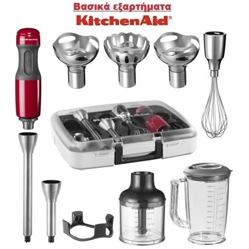 KitchenAid Artisan 5KHB2571EER Μπλέντερ Χειρός - Ράβδος Κόκκινο επαγγελματικός εξοπλισμός   kitchenaid  επαγγελματικός εξοπλισμός   συσκευές επε