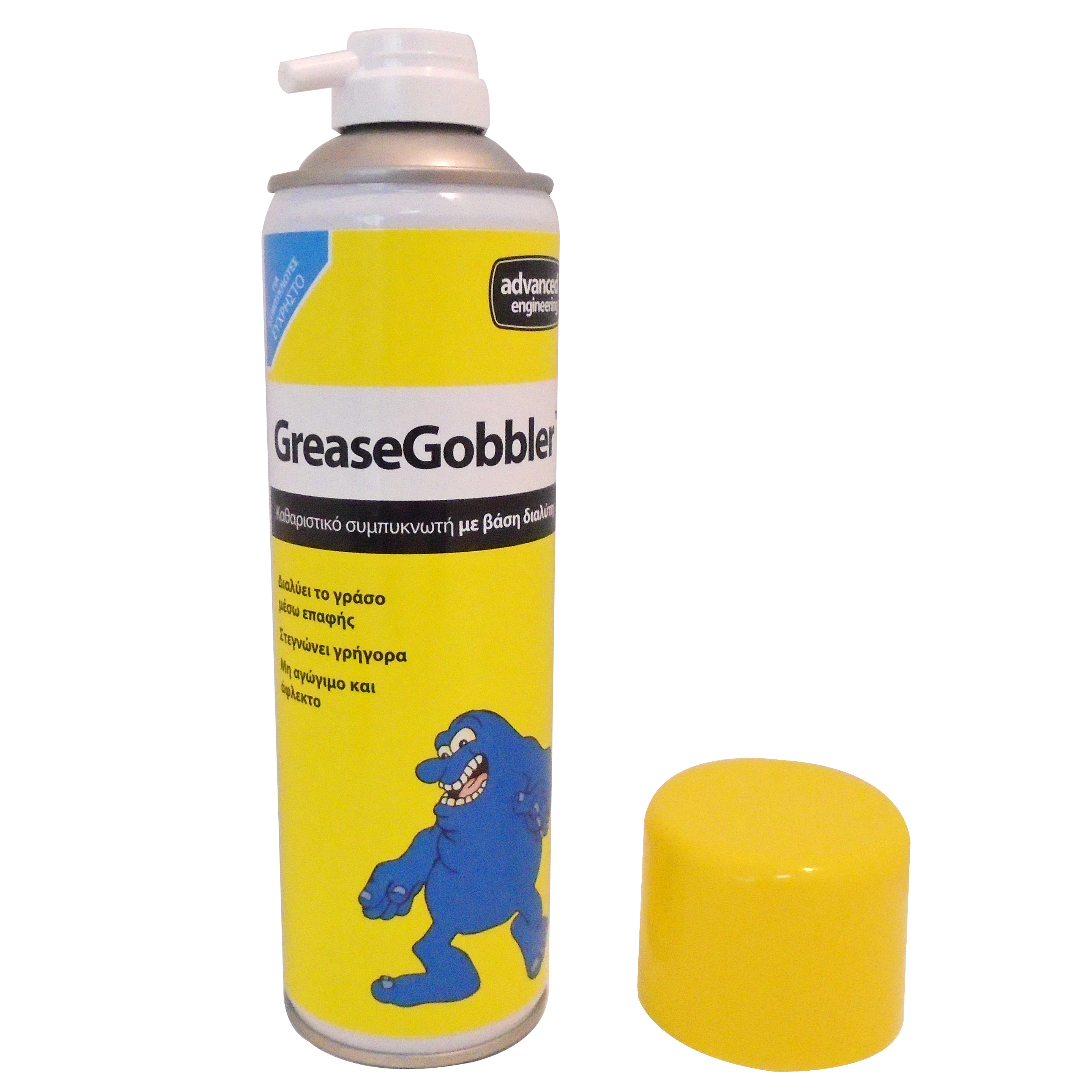 Advanced Engineering GreaseGobbler Spray Καθαρισμού Επιφανειών Από Λάδι & Γράσο κλιματισμός    καθαριστικά κλιματιστικών a c