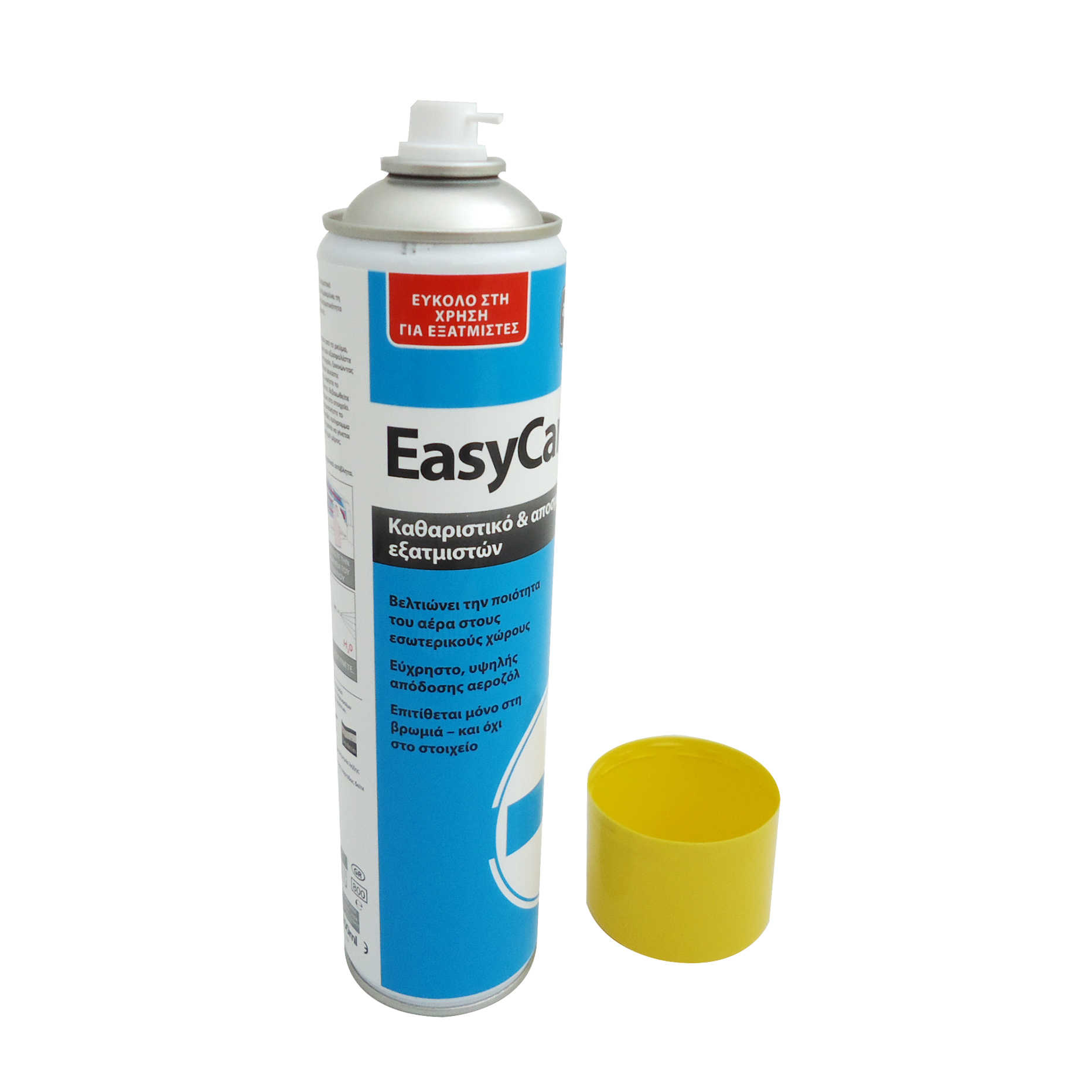 Advanced Engineering EasyCare+ Spray Καθαριστικό Απολυμαντικό & Αποσμητικό Για Τ κλιματισμός    καθαριστικά κλιματιστικών a c  προσφορές   κλιματισμός   υλικά εγ