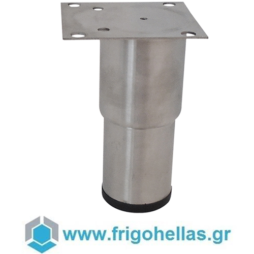 FrigoHellas OEM 5540 Ανοξείδωτο Ρυθμιζόμενο Ποδαράκι Επαγγελματικού Ψυγείου - Ύψ ψυκτικοί θάλαμοι    εξαρτήματα επαγγελματικών ψυγείων  ψυκτικοί θάλαμοι    εξαρτ
