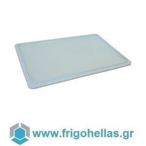 10002 (60x40cm) Γαλάζιο (RAL1006) Καπάκι για Δοχεία Τροφίμων VAS007/010/013