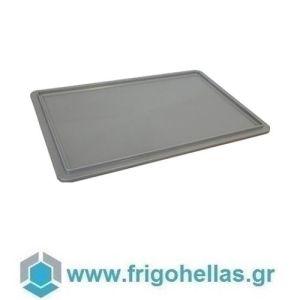 10002 (60x40cm) Μολυβί - Γκρι (RAL9007) Καπάκι για Δοχεία Τροφίμων VAS007/010/013