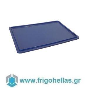 10002 (60x40cm) Μπλε (RAL5013) Καπάκι για Δοχεία Τροφίμων VAS007/010/013