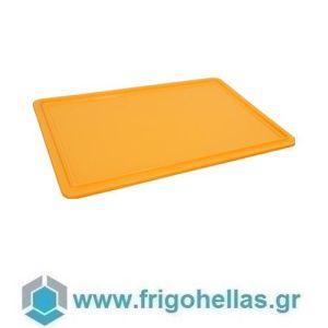 10002 (60x40cm) Πορτοκαλί (RAL2011) Καπάκι για Δοχεία Τροφίμων VAS007/010/013