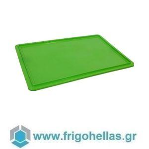 10002 (60x40cm) Πράσινο (RAL6018) Καπάκι για Δοχεία Τροφίμων VAS007/010/013