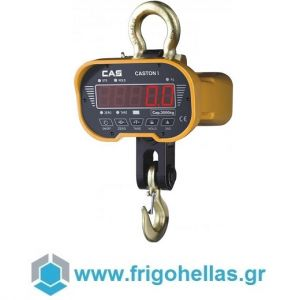 CAS CASTON THZ-2T Κρεμαστή Ζυγαριά (Ικανότητα Ζύγισης: 2.000Kg - Υποδιαίρεση: 1Kg)