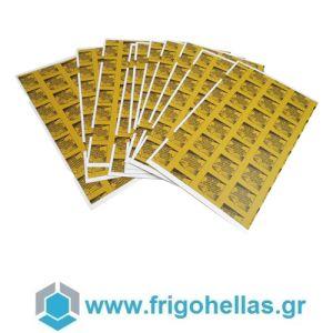 MOEL 372 INOX Πανάκια Ανταλλακτικά για Εντομοπαγίδα Ηλεκτρική - Τεμάχια 10