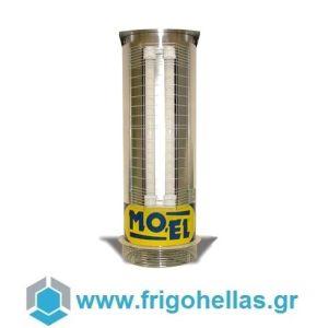 MOEL 306 TURBO Εντομοπαγίδα Ηλεκτρική με Λάμπα UV (Κατάλληλη για χωράφια & φάρμες)