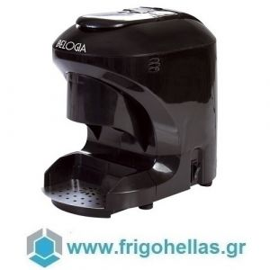 BELOGIA SEVDAM Μηχανή Ελληνικού Καφέ - Ημερήσια παραγωγή: 100 φλιτζάνια  (Υποστηρίζεται από εξουσιοδοτημένο Service)