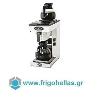 COFFEE QUEEN M2 Μηχανή Καφέ Φίλτρου Ανοξείδωτη Με 2 Γυάλινες Κανάτες (Υποστηρίζεται από εξουσιοδοτημένο Service)