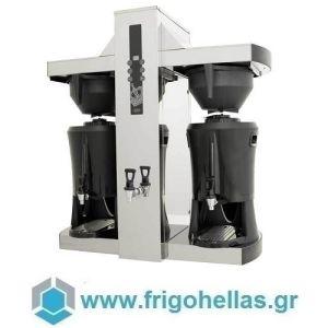 COFFEE QUEEN Tower Μηχανή Καφέ Φίλτρου Με 2 Θερμός  (Υποστηρίζεται από εξουσιοδοτημένο Service)