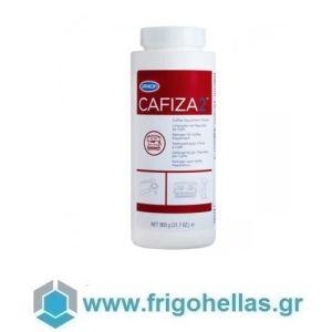 URNEX Cafiza Σκόνη Καθαρισμού Υπολειμμάτων Καφέ