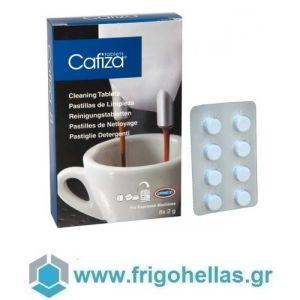 URNEX Cafiza Home Ταμπλέτες Καθαρισμού Μηχανών Καφέ