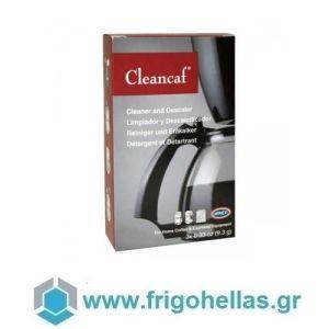URNEX Cleancaf Home Ταμπλέτες Καθαριστικό Μηχανών Καφέ Οικιακής Χρήσης