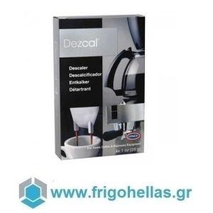 URNEX Dezcal Home Καθαριστικό Αλάτων Μηχανών Καφέ Οικιακής Χρήσης (Περιεχόμενο: 4 Φακελάκια)