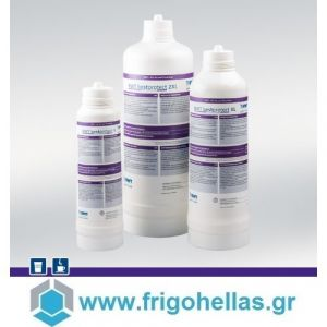 BWT water+more bestprotect 2XL (6.000 lt Νερό) Ανταλλακτικό Φίλτρο Νερού για Μηχανές Καφέ με Ξεχωριστό Boiler - Ø185x520mm