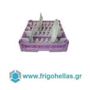 KARAMCO OMEGA (50x50cm) Καλάθι Πλυντηρίου για 15 Πιάτα Ø320mm - 500x500x100mm