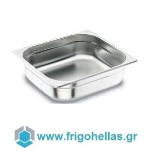 LACOR 23065G (5,5Lit) (GN 2/3 - 35,4x32,5x6,5cm) Inox Λεκανάκια Gastronorm