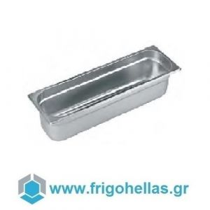 LACOR 24065G (4,5Lit) (GN 2/4 - 53x16,5x6,5cm) Inox Λεκανάκια Gastronorm