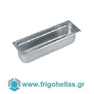 LACOR 24150G (8,5Lit) (GN 2/4 - 53x16,5x15cm) Inox Λεκανάκια Gastronorm