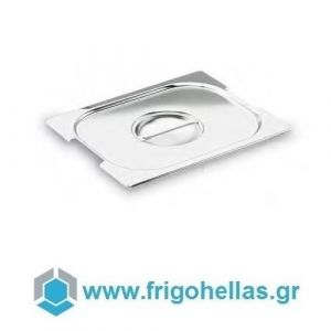 LACOR 66903E GN 1/3 Inox Καπάκι με Οπή για Λεκανάκια Gastronorm