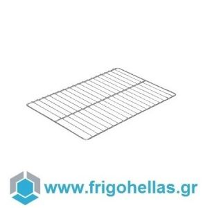 FrigoHellas O.E.M M065911 (530x325mm) Σχάρα Χρωμίου για Φούρνους & Ψυγεία (GN 1/1)
