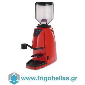 La San Marco SM97 Instant Κόκκινος Αυτόματος Μύλος Καφέ Χρωματιστός