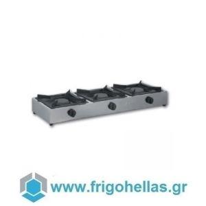 KARAMCO TIGPLNX11 Επαγγελματική Εστία Υγραερίου Τριπλή Επιτραπέζια - 1200x400x200mm