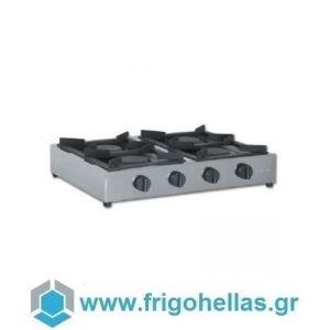 KARAMCO TIGPLNX13 Επαγγελματική Εστία Υγραερίου Τετραπλή Επιτραπέζια - 800x600x200mm