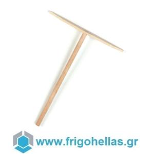 Krampouz ARH22 Ξύλινο Τάφ Απλώματος Κρέπας - Κατάλληλο για Κρέπιερα Ø400mm