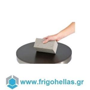 Krampouz APA1 Πέτρα Καθαρισμού Κρεπιέρας & Πλατώ