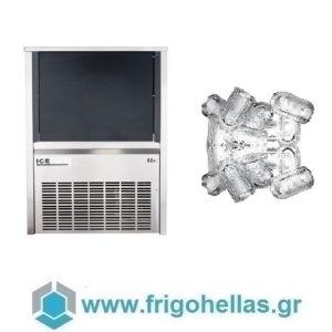 ICETECH PS62 (55Kg/24h) Παγομηχανές Ανάδευσης για Σκληρά Νερά - Μηχανές Παγοκύβων Με Αποθήκη (Παγάκι με Τρύπα: 22gr)