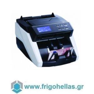 ADMATE DP-6500E/VC Καταμετρητής & Ανιχνευτής Πλαστότητας Χαρτονομισμάτων - Μικτής Καταμέτρησης-ECB TESTED 100%
