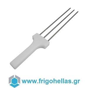 Ανοξείδωτη Τρίαινα Προτρυπήματος Κρέατος - Κατάλληλη για Σουβλακομηχανή Arrosticini Spiedini