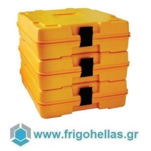 AVATHERM 100436 Ισοθερμικό Κιβώτιο Menu 4 Θέσεων-38x45x12cm