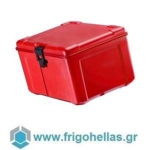 AVATHERM Thermobox 100290 Ισοθερμικό Κιβώτιο Μεταφοράς για Delivery Πορτοκαλί-46x60x38cm