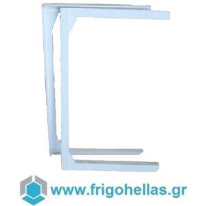 450x700mm Βάση Κλιματιστικών για Τοποθέτηση στην Οροφή - ΜxΥ: 450x700mm