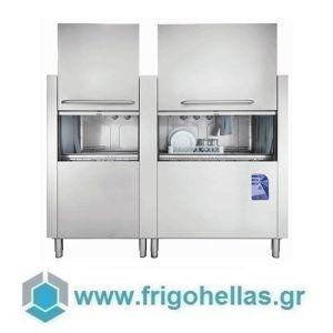 BELOGIA B-CT 200 Πλυντήριο Πιάτων - Δίσκων με Σύστημα Μεταφοράς (Υποστηρίζεται από εξουσιοδοτημένο Service)