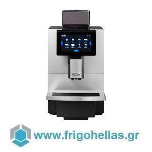 BELOGIA BC11 Plus Υπεραυτόματη μηχανή καφέ (Υποστηρίζεται από εξουσιοδοτημένο Service)