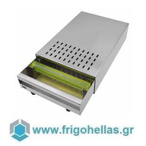 BELOGIA CDB 950001 Μονή Συρταριέρα Καφέ Inox Ματ - 25x38x10cm