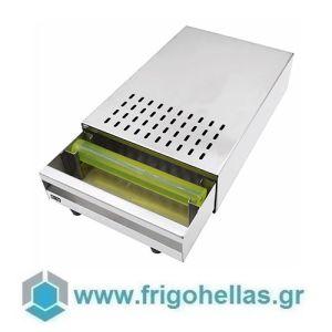 BELOGIA CDP 950002 Μονή Συρταριέρα Καφέ Inox Γυαλιστερό - 25x38x10cm