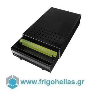 BELOGIA CDC 950003 Μονή Συρταριέρα Καφέ Μαύρη - 25x38x10cm